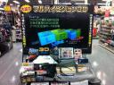 3d-video-recorder-800x600.JPG