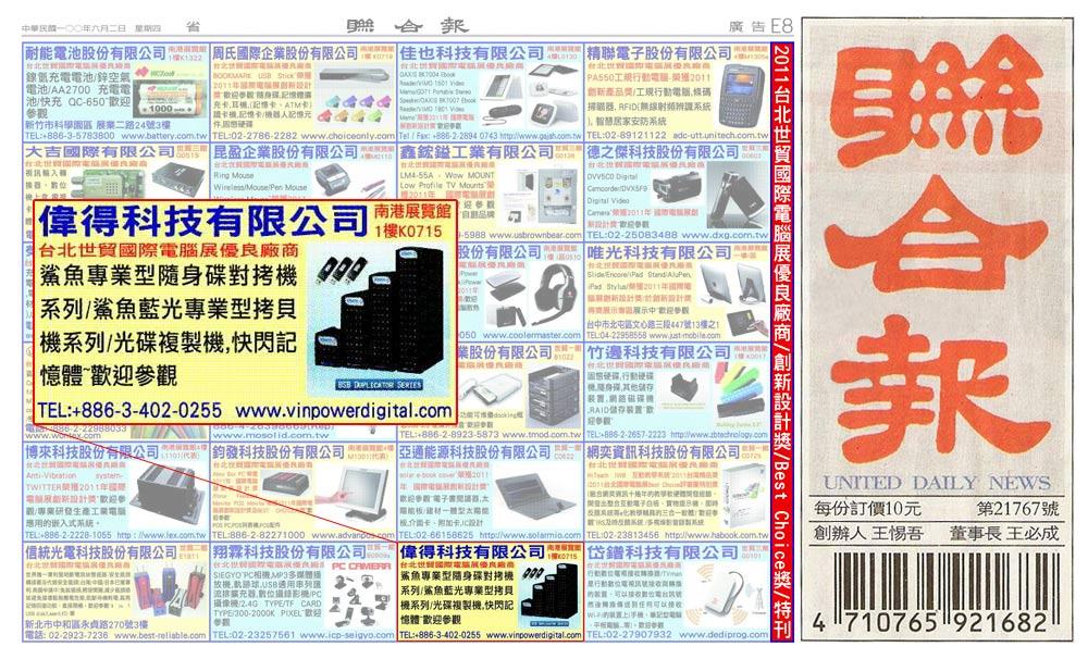 computex-ii.jpg