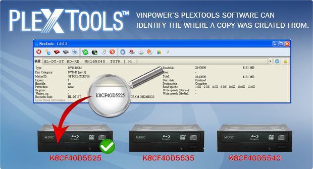 plextools-trace.jpg