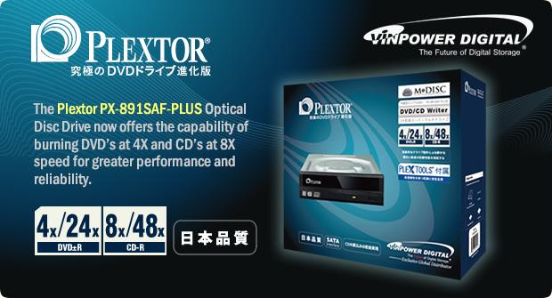 Plextor 4x 8x