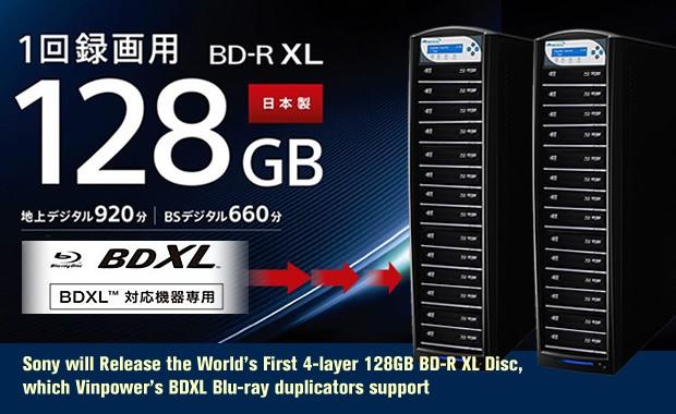 128GB BDXL disc