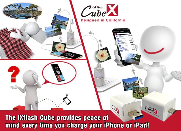 Vinpower-introduces-Cube
